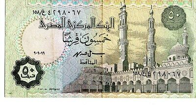 Egypt 50 Piastres Currency