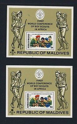 First World Conference Boy Scouts in Africa Maldives 574 Souvenir Panes -#3996