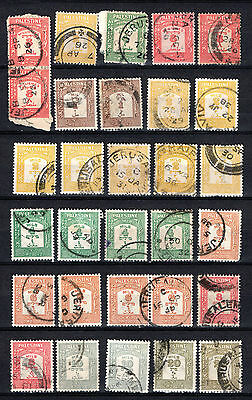 Palestine 1924-1928 Postage Due Selection Of Used Stamps Pmk Interest