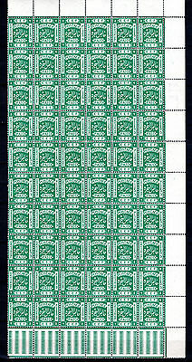 Palestine 1918 Part Sheet Of 60 Mnh Stamps Unmounted Mint