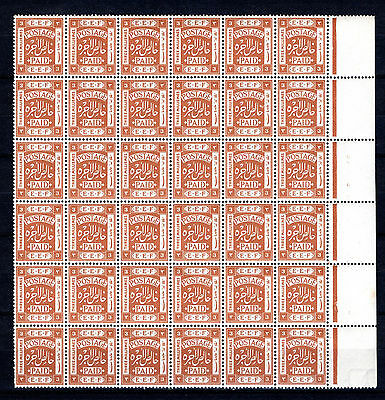 Palestine 1918 Block Of 36 Mnh Stamps Unmounted Mint