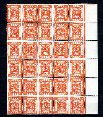 Palestine 1918 Block Of 30 Mnh Stamps Unmounted Mint