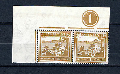 PALESTINE 90m BISTRE 1927 SG#101 IN PLATE PAIR MNH STAMPS UNMOUNTED MINT