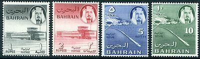 BAHRAIN  137 - 140    Beautiful  Mint  Never  Hinged  TOP VALUES  UPTOWN 20240