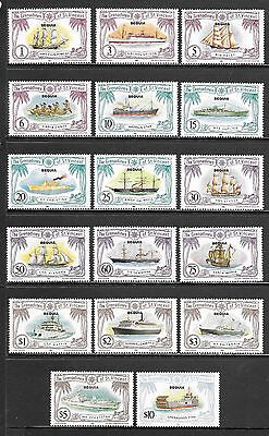 The GRENADINES of ST. VINCENT BEQUIA 1982 Ships MNH Set (Feb 0156)