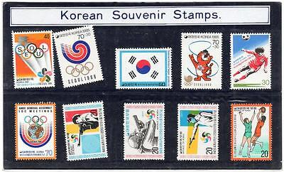 Korea - Stockcard Of Souvenir Stamps As Issued