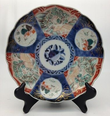 Antique Japanese Imari Plate with Peach center, signed #2