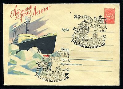 Russia USSR Cover Arctic Icebreaker Lenin 140 Ann of Antarctica discovery x20524