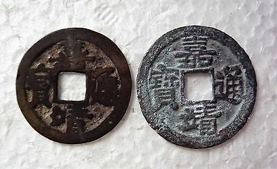China, Ming, 2 pcs JIA JING TONG BAO 1-cash AE cash in different style, Fine