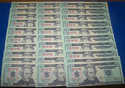 Thirty $20 Dollar American  Bank Training Note's