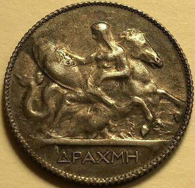 Greece - George I - One Drachma - 1911 - KM-60 - Thetis with Shield of Achilles