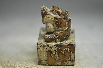 Exquisitely Chinese old jade hand carved beast seal cd5