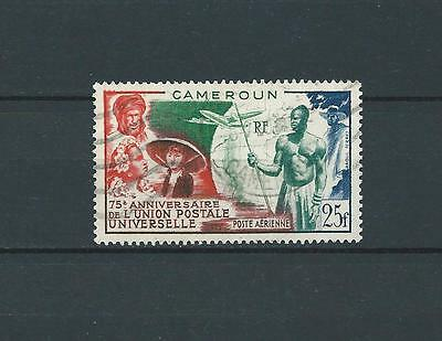 Cameroun - 1949 Yt 42 Poste Aerienne - Timbre Obl. / Used