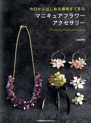 Manicure Nail Polish Flower Accessories - Japanese Craft Book SP3