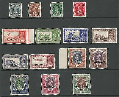 BAHRAIN SG20-36 THE 1941 GVI SET TO 15rs FRESH MINT (SOME ARE MNH) CAT £1000+