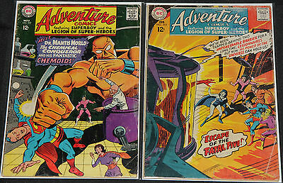 DC Silver Age ADVENTURE COMICS READERS 5pc Count Low Grade Lot Superboy Legion