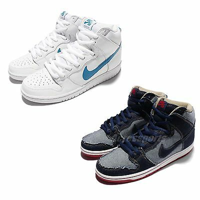 Nike SB Dunk High TRD QS Men Skateboarding Shoes Sneakers Pick 1