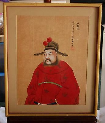 Antique Chinese Export Male Ancestral Portrait Signed
