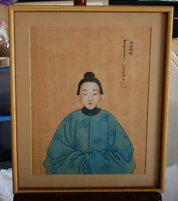 Antique Chinese Export Female Ancestral Portrait Signed