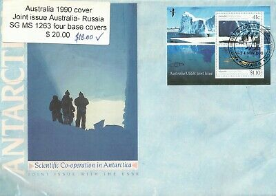 1990 Australia Cover Joint Issue Australia-Russia SG MS 1263 four base covers