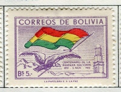 BOLIVIA;  1952 early ' Flag ' issue Mint hinged 5b. value