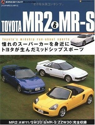New Toyota MR2(AW11 SW20) & MR-S(ZZW30) J's neo Histric Archives Japanese Book