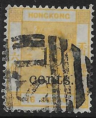 HONG KONG-CHINA SGZ790 1880 10c ON 16c YELLOW USED IN SHANGHAI