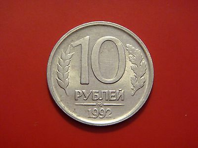 Russia 10 Roubles, 1992, Double-Headed Eagle