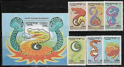 Cambodia 2045-51 Chinese Year of the Serpent Mint NH