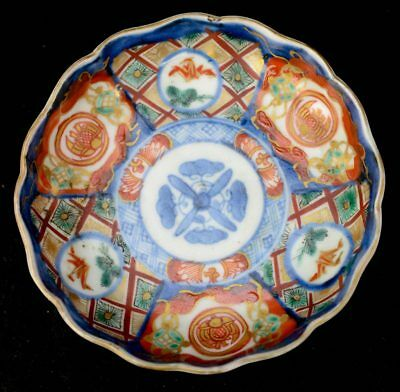 Handpainted Oriental Asian Chinese Porcelain Finger Dish 19th Century L4Z
