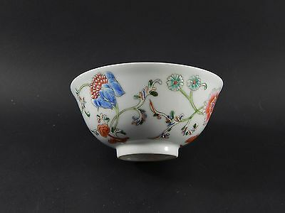 Exquisite Chinese Famille Rose Bowl with Apocryphal Kangxi Four Character Mark