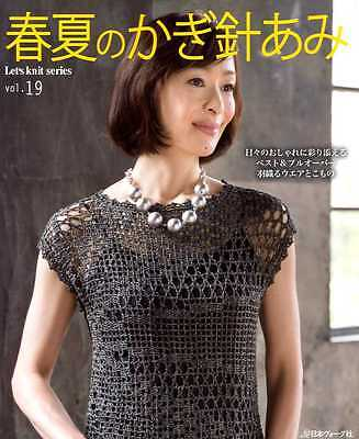 Spring and Summer Crochet Clothes Vol 19 - Japanese Craft Book Sp2