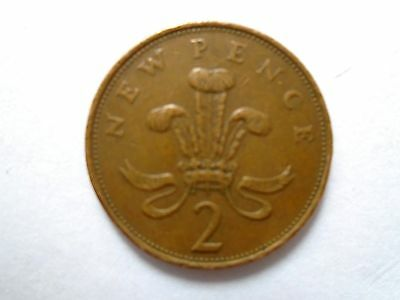 2p New Pence coin 1975 - (Two pence pre 1983)