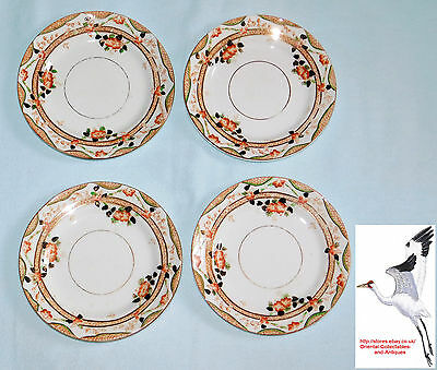 Sutherland China Side Plates x4 Matchins Art Nouveau 1912-21 Staffordshire UK