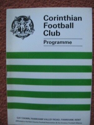 CORINTHIANS v ARSENAL 6TH aUGUST 1988 FRIENDLY