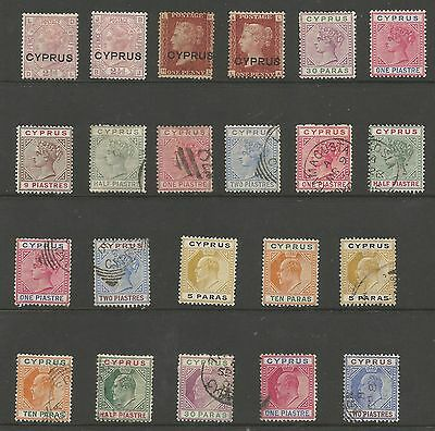 Cyprus Qv & Evii Mint & Used Selection Of 22,cat £200+ See Scans