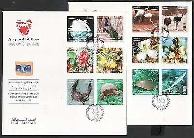 * Bahrain, Scott cat 590 A-L. Fauna issue on 2 large First day covers.