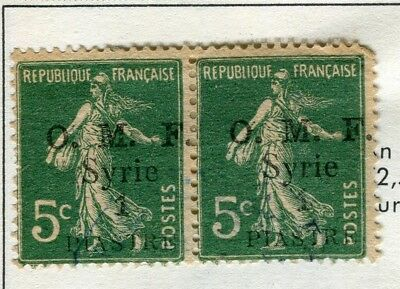 FRENCH OMF  1920-21 early Sower issue surcharge O.M.F. 1Pi. used pair