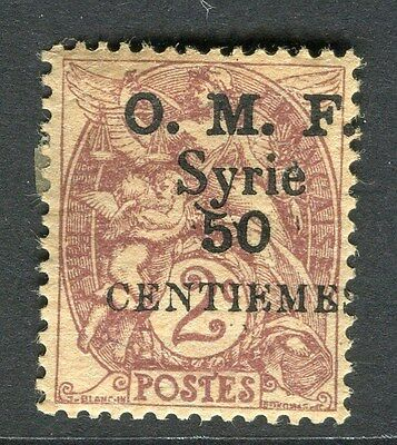 FRENCH OMF  1920-22 early O.M.F. surcharged Blanc issue 50c. used value
