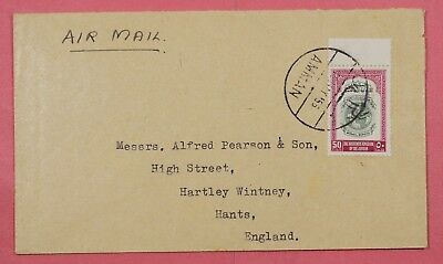 1955 Jordan Airmail Cover Amman To England