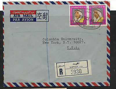 Kuwiat   registered airmail   cover  to   US    1965            KEL09131