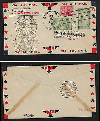US   Guam  to  Macau  first flight cachet cover  1937            MS0704