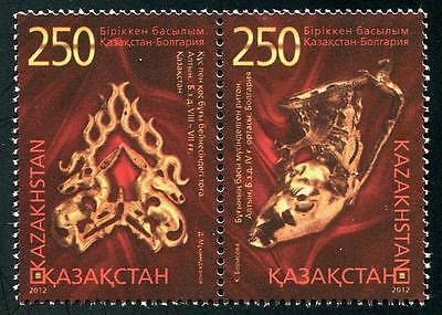 KAZAKHSTAN Sc.# 689 Gold Ornaments Setenant Stamp Pair Joint Issue