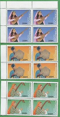 8 Sets of 1997 Azerbaijan Stamps 656 - 658 Cat Value $32 Traditional Music