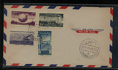 Syria  349-350   UPU   first day cover  1949  KEL0925
