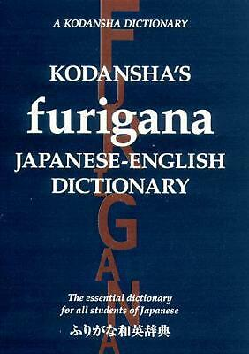 Kodansha's Furigana Japanese-English Dictionary by Masatoshi Yoshida (English) P