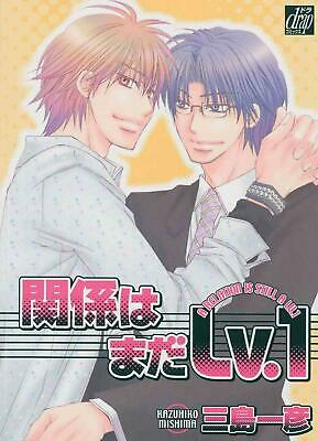 The First Stage of Love by Kazuhiko Mishima Paperback Book (English)