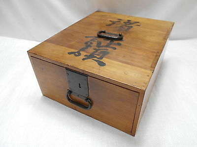 Antique Wood Merchants Office Box Japanese Drawer Circa 1930s #615