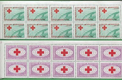 Set of 10 1959 Korea Stamps # 295 - 296 Cat Value $30 Centenary Red Cross