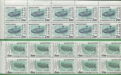 Set 10 1962 Korea Stamps # 356 - 357 Cat Val $350 Naval Battle Victory Hansan Is